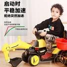 兒童挖掘機 兒童電動挖掘機玩具車工程車可坐人超大型男孩可坐可騎挖土機充電【父親節秒殺】