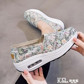 搖搖鞋-2021春季新款潮流女鞋韓版百搭透氣增高搖搖鞋一腳蹬老北京布鞋女