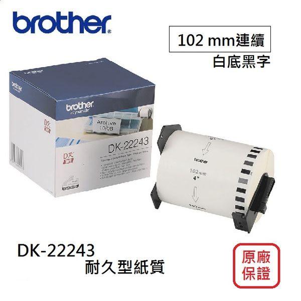 brother DK-22243 /DK 22243 原廠標籤貼標色帶 102mm連續 黃底黑字