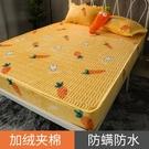 床罩 珊瑚絨床笠單件牛奶法蘭絨加厚夾棉防水隔尿透氣床墊套罩冬季床罩【幸福小屋】