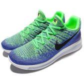 Nike 慢跑鞋 LunarEpic Low Flyknit 2 藍綠 漸層 黑勾 襪套 男鞋 運動鞋 【PUMP306】 863779-301