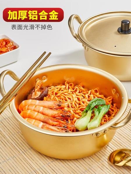 泡面碗帶蓋宿舍用學生雙耳拉面碗韓式餐具一人食碗家用大號單個碗 果果輕時尚