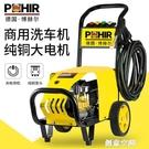洗車機商用高壓水泵220V水槍大功率清洗...