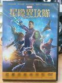 影音專賣店-F02-026-正版DVD*電影【星際異攻隊】-克里斯普瑞特