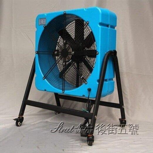 GZ工業風扇強力大功率商用機械銅線大風力座地工用牛角扇方形扇 安雅家居館