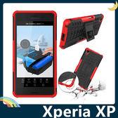 SONY Xperia X Performance F8132 輪胎紋矽膠套 軟殼 全包帶支架 二合一組合款 保護套 手機套 手機殼