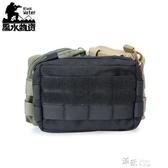 戶外戰術通勤包戰術回收包EDC小包背包molle副包多功能 道禾生活館