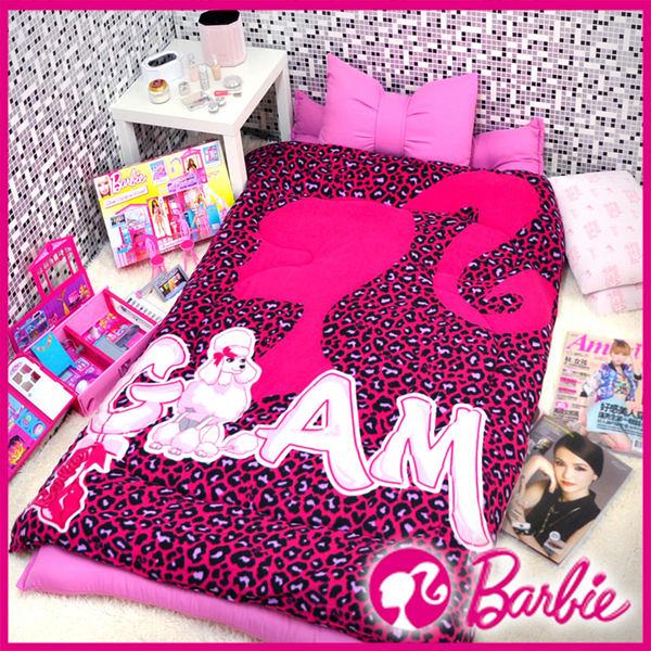 【Barbie】東京豹紋-波拉絲時尚冬被《Tokyo Leopard 《性感桃芭比》》