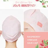 韓國 Apieu 覆盆莓果醋護髮帽 35g【小紅帽美妝】