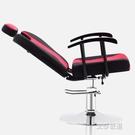 美髮椅髮廊專用可旋轉升降放倒椅剪髮 美髮椅理髮椅廠家直銷刮臉椅【快速出貨】