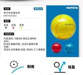 兒童足球團購小學生幼兒園青少年訓練3號4號5號KIPT  【全館免運】