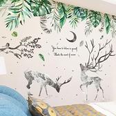 3D墻貼 創意個性ins植物紙貼畫臥室床頭墻壁裝飾品溫馨房間自粘墻紙 - 風尚3C