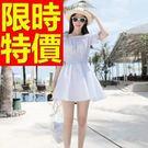 連身中長裙子時尚風靡-韓版自信時髦日系夏季女裝3色53s50【巴黎精品】
