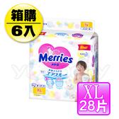 妙而舒 Merries 金緻柔點透氣紙尿褲 XL (28片x6包) /黏貼型尿布.紙尿褲.紙尿片