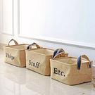 收納盒 超大收納洗衣籃 玩具雜貨收納 30*25*18【ZA0749-1】 icoca  09/14