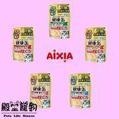 【殿堂寵物】【整箱】日本愛喜雅 Aixia   貓11歲保健健康罐營養平衡系列隨身軟包