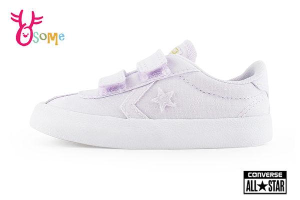 Converse 帆布鞋 小童 Breakpoint 帆布 魔鬼氈 休閒鞋H9890#紫色◆OSOME奧森鞋業