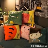 抱枕被子兩用毯子汽車內載靠背墊沙發枕頭三合一辦公室午睡休神器 NMS美眉新品