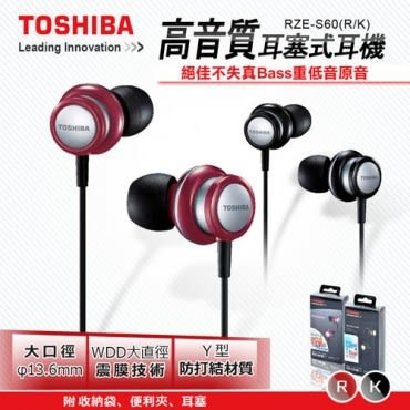 TOSHIBA 耳道式耳機-紅銀色TO-RZE-S60-R