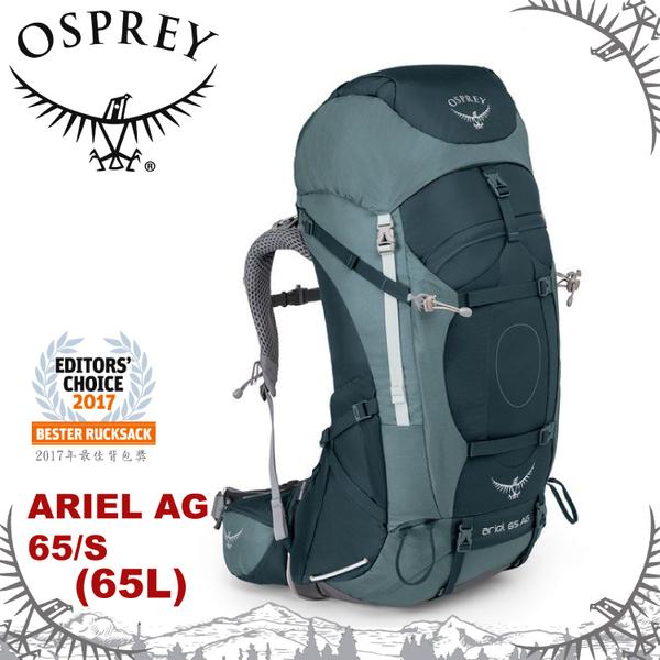 【OSPREY 美國 ARIEL AG 65 S 登山背包《復古灰》65L】登山/健行/旅行/雙肩背包