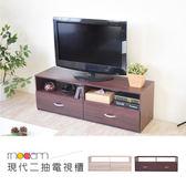 【Hopma】現代二抽電視櫃-胡桃木