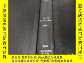 二手書博民逛書店chemical罕見week vol.101 nos.15-22