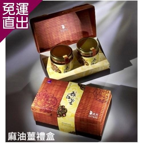 清亮生態農場 麻油薑禮盒組420g/罐(任選) 420g/罐*2入【免運直出】