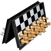象棋磁性國際象棋套裝折疊棋盤小學生兒童大號磁力比賽專用黑白送跳棋