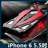 iPhone 6/6s Plus 5.5吋 概念跑車金屬框 X雙色衝擊 專業級超跑 螺絲組合款 保護套 手機套 手機殼