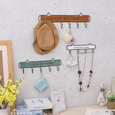 創意實木鐵藝裝飾掛鉤日式家居門口衣帽鑰匙小號掛架雜物廚房壁掛igo「夢娜麗莎精品館」