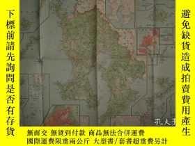 二手書博民逛書店1930年罕見日本侵華老地圖《沖繩縣地圖》Y21464 日本大阪每日新聞社 出版1930