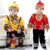 兒童唐裝男童周歲禮服嬰兒棉衣套裝寶寶唐裝冬拜年過新年喜慶衣服【尾牙交換禮物】