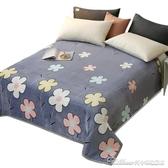 冬季法蘭絨毛毯床單人小毯子學生宿舍鋪床加厚保暖法萊珊瑚絨被子YYJ 快速出貨