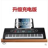 電子琴 三森兒童61鍵電子琴女孩鋼琴初學啟蒙教育寶寶早教音樂3-8歲禮品 快速出貨