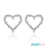 925純銀耳環 AchiCat 耳針式 唯美愛心 韓版迷你 三款任選*一對價格*