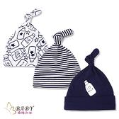 新生兒帽子 初生嬰兒啾啾胎帽 三件組 我愛牛奶 (嬰幼兒/寶寶/兒童/小孩/小朋友)