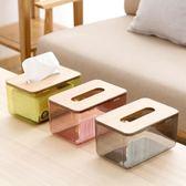 居家家 透明紙巾盒創意客廳桌面抽紙盒 家用紙抽盒塑料紙巾收納盒·享家生活馆