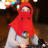 防風帽騎車帽子冬天百搭加絨秋季棉帽子女士騎車防風護耳莎瓦迪卡