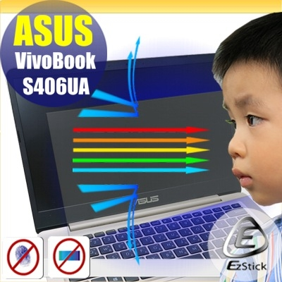 ® Ezstick ASUS S406 S406UA 防藍光螢幕貼 抗藍光 (可選鏡面或霧面)