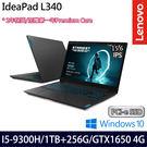 【Lenovo】 IdeaPad L340 81LK00BGTW 15.6吋i5-9300H四核雙碟GTX1650獨顯電競筆電