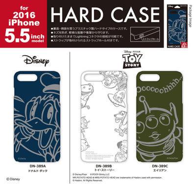 尼德斯Nydus 日本正版迪士尼 唐老鴨 玩具總動員 三眼怪 硬殼 手機殼 5.5吋 iPhone7 Plus
