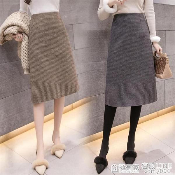 窄裙 chic高腰顯瘦格子毛呢半身裙女中長款呢子包臀裙一步過膝裙子 極有家