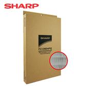 [SHARP夏普]KC-JD60/70T-W、KC-JH60/70T-W專用 HEPA集塵過濾網 FZ-D60HFE