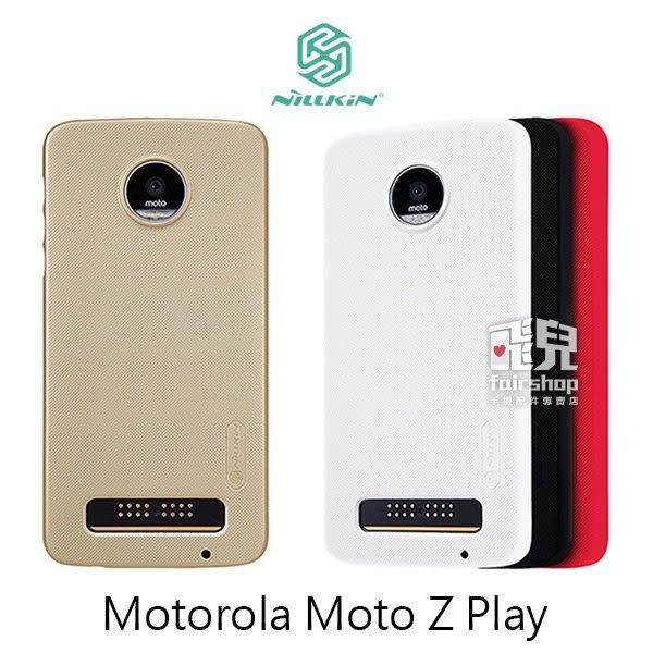 【飛兒】NILLKIN Motorola Moto Z play 超級護盾保護殼 手機殼 保護套 手機套 送保護貼(K)