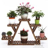 花架子置物架家用實木室內客廳落地式木質三角形陽台多肉花盆架省空間 NMS陽光好物