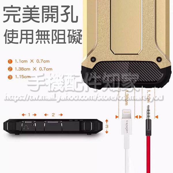 【鐵甲殼】Apple iPhone 6 Plus/6s Plus 5.5吋專用 耐摔 鐵甲殼防塵保護套/皮套/A1522/A1524/A1539/A1687/A1688-ZY