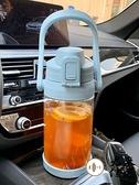 水杯超大容量便攜防摔可愛水瓶運動塑膠杯水壺戶外水瓶【君來佳選】
