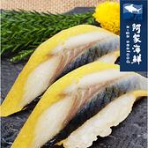 【阿家海鮮】猿村屋黃金魚尼信 180g±10%/條 (單條裝)