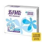 【五月花】高吸力柔韌擦手紙(100抽x20包)