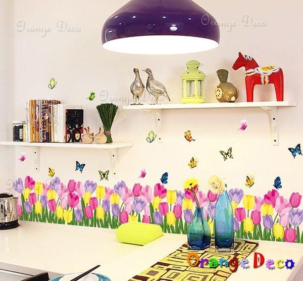 壁貼【橘果設計】鬱金香 DIY組合壁貼/牆貼/壁紙/客廳臥室浴室幼稚園室內設計裝潢